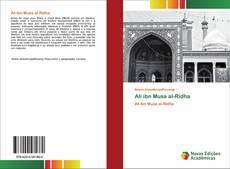 Bookcover of Ali ibn Musa al-Ridha
