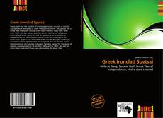 Bookcover of Greek Ironclad Spetsai