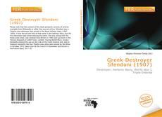 Bookcover of Greek Destroyer Sfendoni (1907)