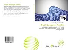 Copertina di Greek Destroyer Panthir