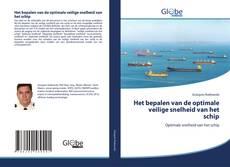 Buchcover von Het bepalen van de optimale veilige snelheid van het schip