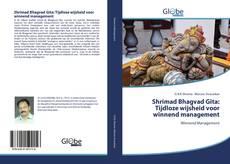 Shrimad Bhagvad Gita: Tijdloze wijsheid voor winnend management的封面