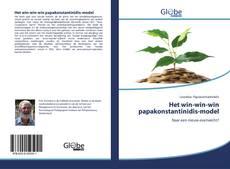 Borítókép a  Het win-win-win papakonstantinidis-model - hoz