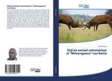 "Portada del libro de Stijl en sociaal commentaar in ""Mchongoano"" van Kenia"