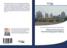 Bookcover of Milieuwetenschap en Verontreinigingsbestrijding