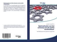 Bookcover of Optimalisatie van het ontwerp van de rechte tandwielkast