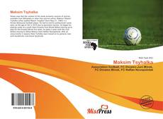 Bookcover of Maksim Tsyhalka