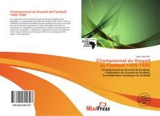 Bookcover of Championnat du Koweït de Football 1995-1996