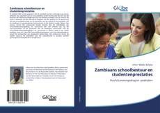 Portada del libro de Zambiaans schoolbestuur en studentenprestaties