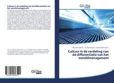 Bookcover of Cultuur in de verdeling van de differentiatie van het wereldmanagement