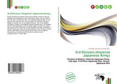 Bookcover of 3rd Division (Imperial Japanese Army)