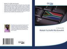 Обложка Makala Ya Utafiti Wa Kiswahili