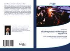 Bookcover of Lézerhegesztési technológiák az iparban