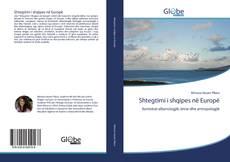 Shtegtimi i shqipes në Europë的封面