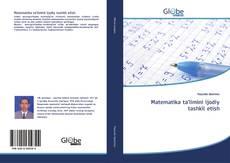 Matematika ta'limini ijodiy tashkil etish的封面