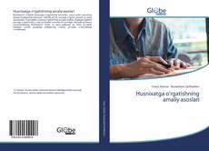 Bookcover of Husnixatga o'rgatishning amaliy asoslari