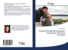 Обложка Kvalitete Porodičnih Interakcija I Uspješnost Tretmana Ovisnosti