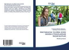 Bookcover of MAKTABGACHA TA'LIMDA OCHIQ HAVODA O'TKAZILADIGAN MASHG'ULOTLAR