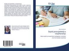 Bookcover of Srpski prosvjetitelji o vaspitavanju