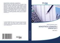 NEMZETKÖZI SZÁMVITELI ISMERETEK 2的封面
