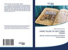 Bookcover of SHARQ TILLARI VA ESKI O'ZBEK YOZUVI