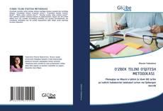 O'ZBEK TILINI O'QITISH METODIKASI的封面