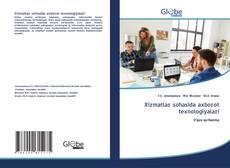 Bookcover of Xizmatlar sohasida axborot texnologiyalari