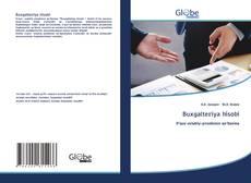 Bookcover of Buxgalteriya hisobi