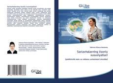Bookcover of Sarlavhalarning lisoniy xususiyatlari