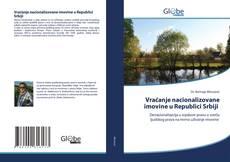 Capa do livro de Vraćanje nacionalizovane imovine u Republici Srbiji