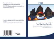 Buchcover von Trashëgimia e Kosovës