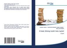 Bookcover of O'zbek tilining izohli imlo lug'ati