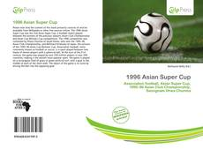 Bookcover of 1996 Asian Super Cup