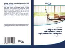 Buchcover von Google Classroom Platformasida Ishlash Bo'yicha Metodik Tavsiyalar