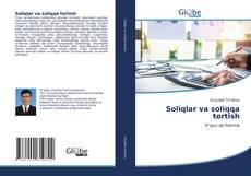 Buchcover von Soliqlar va soliqqa tortish