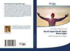 Обложка Ravali Jagan Kavali Jagan Mana Jagan
