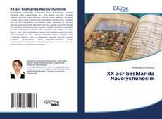 Buchcover von XX asr boshlarida Navoiyshunoslik