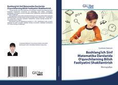 Portada del libro de Boshlang'ich Sinf Matematika Darslarida O'quvchilarning Bilish Faoliyatini Shakllantirish