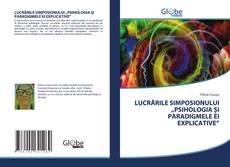 """Buchcover von LUCRĂRILE SIMPOSIONULUI """"PSIHOLOGIA ȘI PARADIGMELE EI EXPLICATIVE"""""""