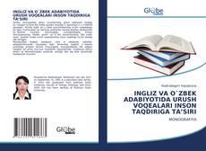 Buchcover von INGLIZ VA O`ZBEK ADABIYOTIDA URUSH VOQEALARI INSON TAQDIRIGA TA'SIRI