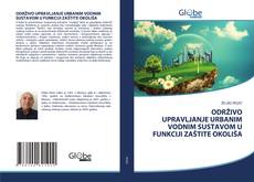 Buchcover von ODRŽIVO UPRAVLJANJE URBANIM VODNIM SUSTAVOM U FUNKCIJI ZAŠTITE OKOLIŠA