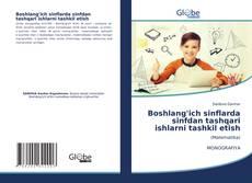 Capa do livro de Boshlang'ich sinflarda sinfdan tashqari ishlarni tashkil etish