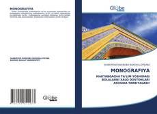 Capa do livro de MONOGRAFIYA