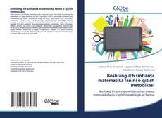 Buchcover von Boshlang`ich sinflarda matematika fanini o`qitish metodikasi