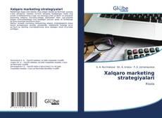 Xalqaro marketing strategiyalari的封面