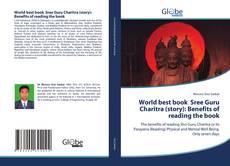 Borítókép a  World best book Sree Guru Charitra (story): Benefits of reading the book - hoz