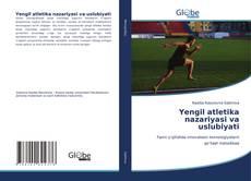 Buchcover von Yengil atletika nazariyasi va uslubiyati