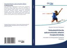 Buchcover von Voleybolchilarda sakrovchanlik sifatini rivojlantirishda