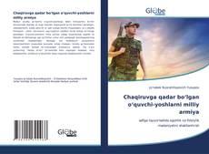 Chaqiruvga qadar bo'lgan o'quvchi-yoshlarni milliy armiya的封面
