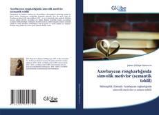 Borítókép a  Azərbaycan rəngkarlığında simvolik motivlər (semantik təhlil) - hoz
